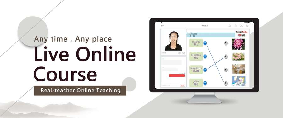 online Chinese course in shanghai